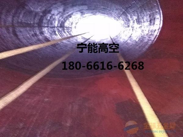 聊城 化工厂烟囱拆除公司行业讯息