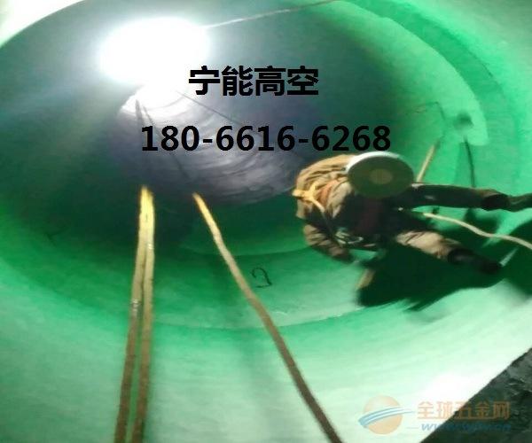 平阳县砖烟筒拆除专业公司