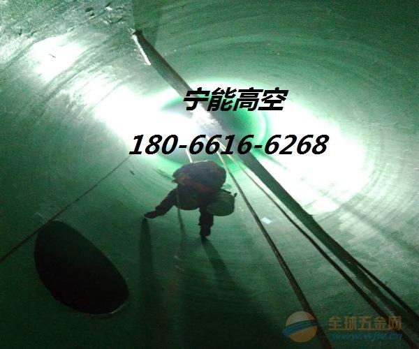 惠州电厂烟囱拆除公司服务好