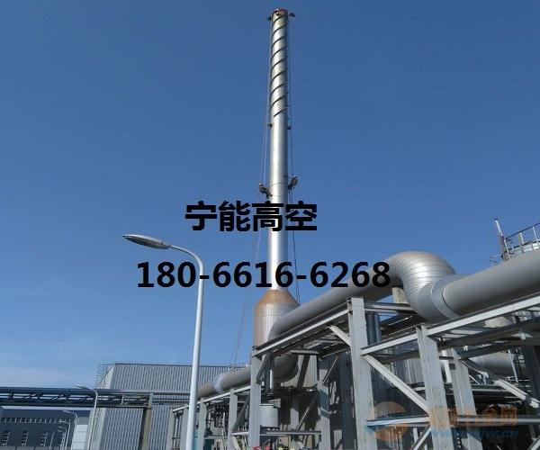 芜湖锅炉烟囱拆除公司新闻快报