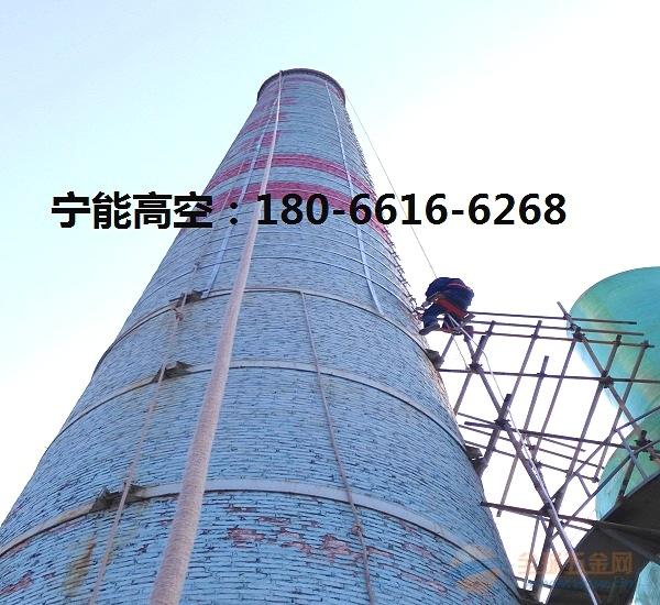 安阳锅炉烟囱拆除公司推荐宁能高空