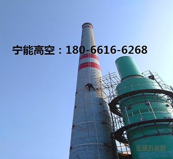 枣庄窑厂烟囱拆除公司欢迎来电咨询