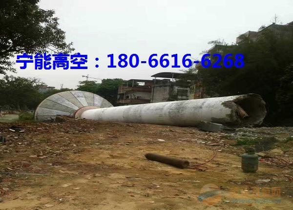 南宁电厂烟囱拆除公司安全可靠