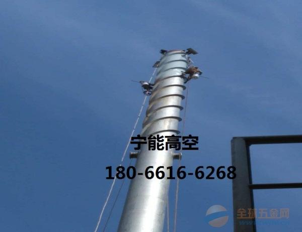 长兴县砖烟筒拆除专业公司