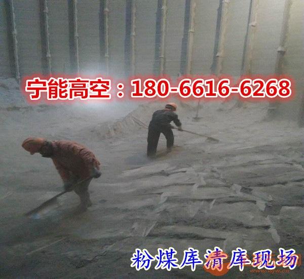 湛江均化库清理公司欢迎光临