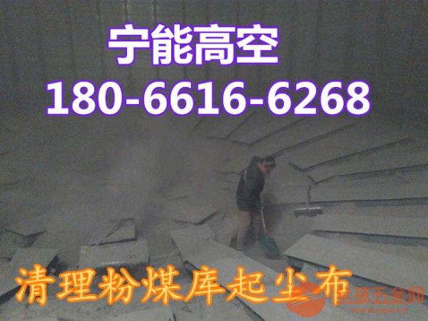 张家界粉煤灰库清库公司实力强