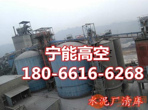 红河州均化库清理公司施工专业