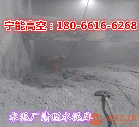 朔州粉煤灰库清库欢迎来电咨询