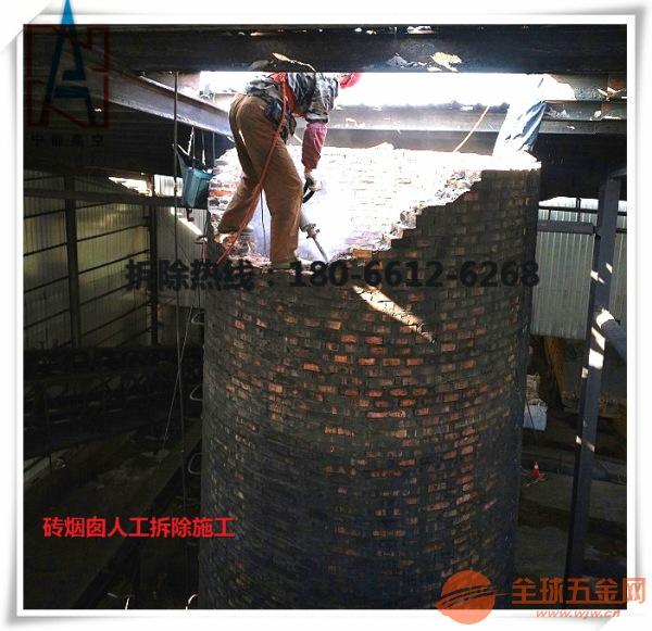 宁夏固原市45米砖烟囱拆除哪家诚信-宁能高空