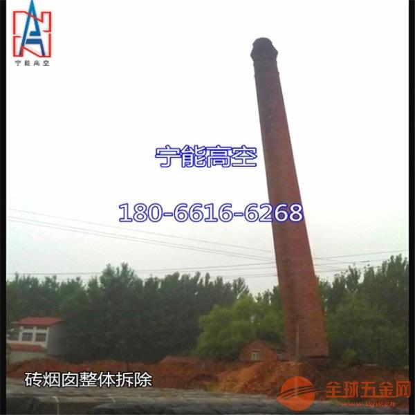 广东汕尾市30米锅炉烟囱拆除公司服务好