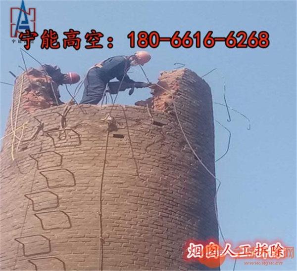 安徽安庆市拆除水塔