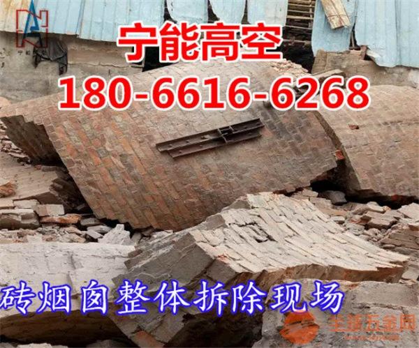 广西南宁市30米锅炉烟囱拆除公司服务好