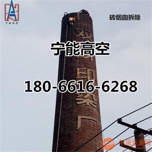 安徽六安市水塔拆除