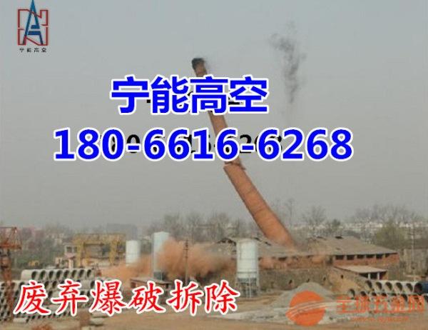 安徽亳州市拆除水塔