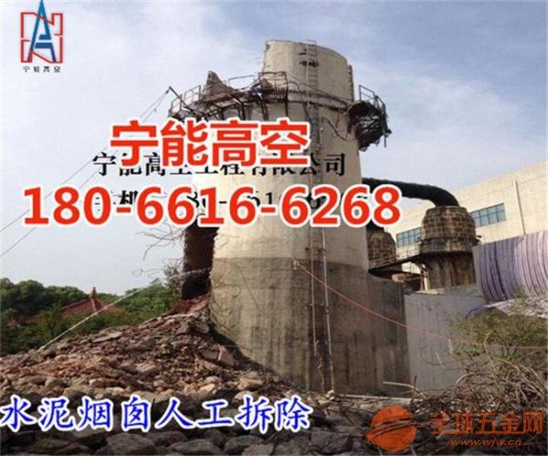 广西桂林市55米砖烟囱拆除公司施工专业