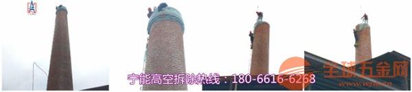 广东东莞市45米砖烟囱拆除哪家诚信-宁能高空