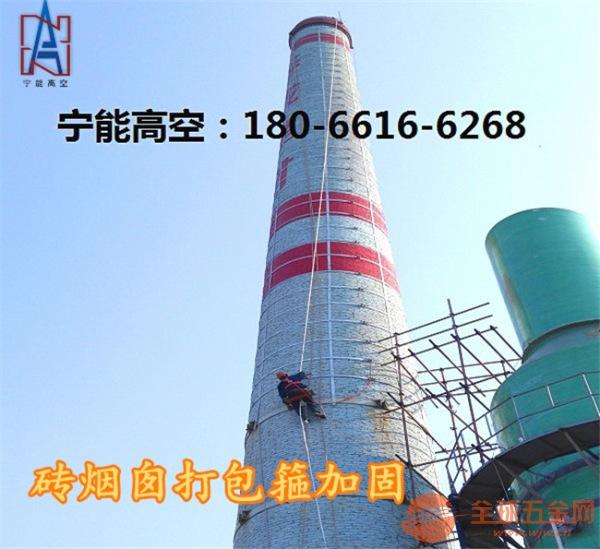 浙江台州市拆除水塔