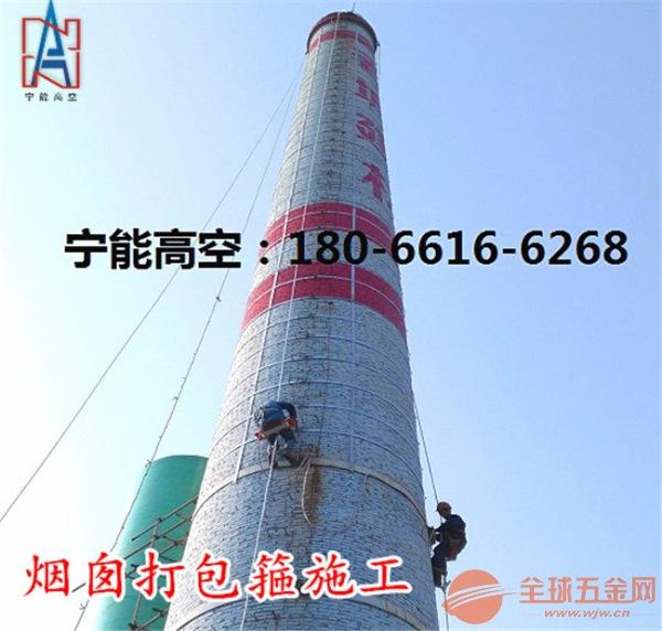 广东肇庆市30米锅炉烟囱拆除施工工期短