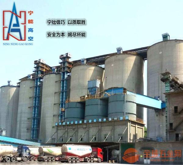 潮州专业水泥厂清库应急预案