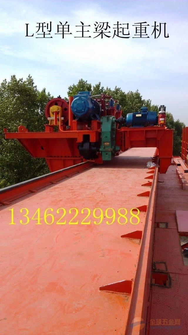 龙游欧式起重机选型应用13462229988
