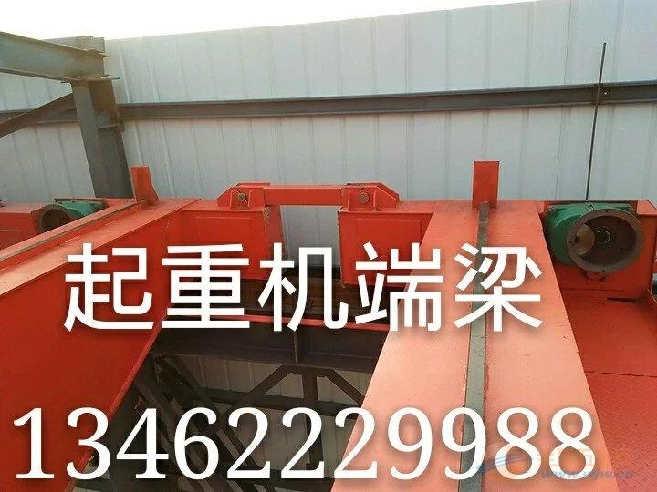 宜兴市天车13462229988