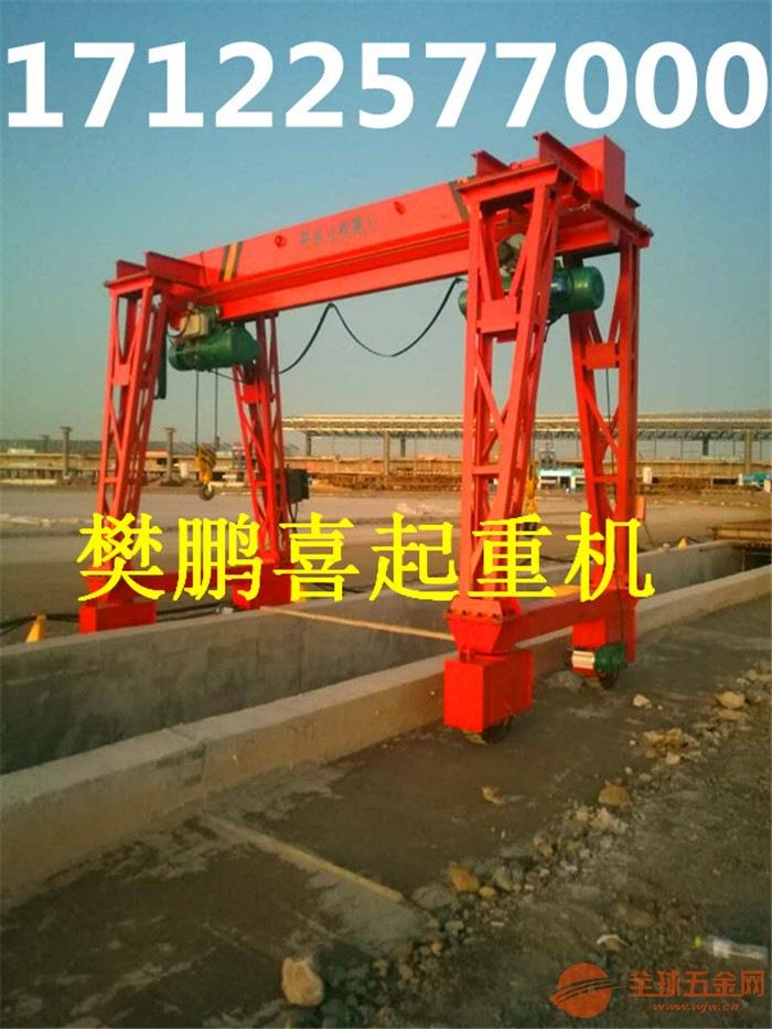 钢丝绳电动葫芦参数龙门吊13462229988