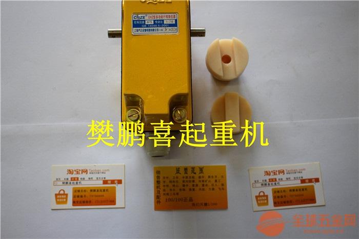 宁陵县电缆卷筒13462229988