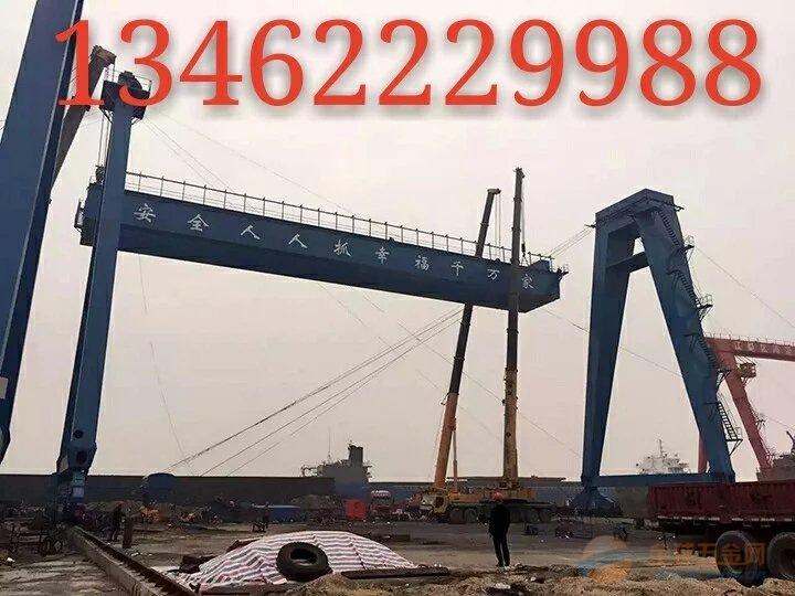 衢州衢江欧式起重机认证企业13462229988