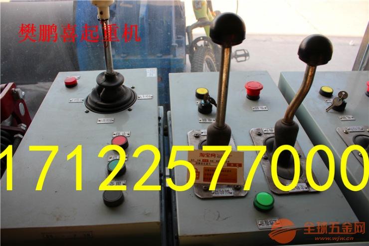 林西县电动葫芦/林西县行吊/遥控器/无线遥控器