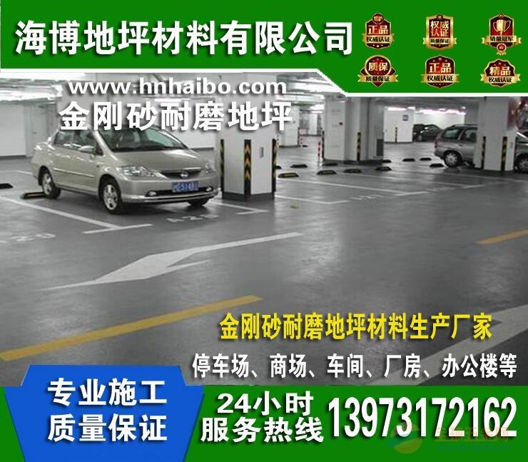 湘潭耐磨地坪材料厂家