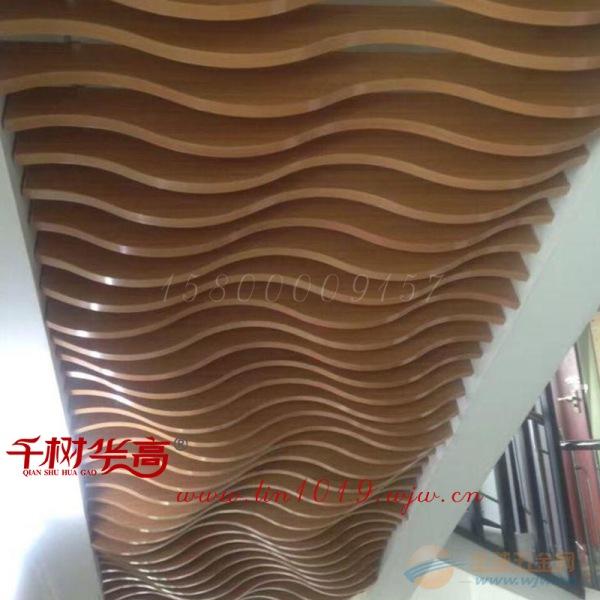 弧形铝方通集成吊顶