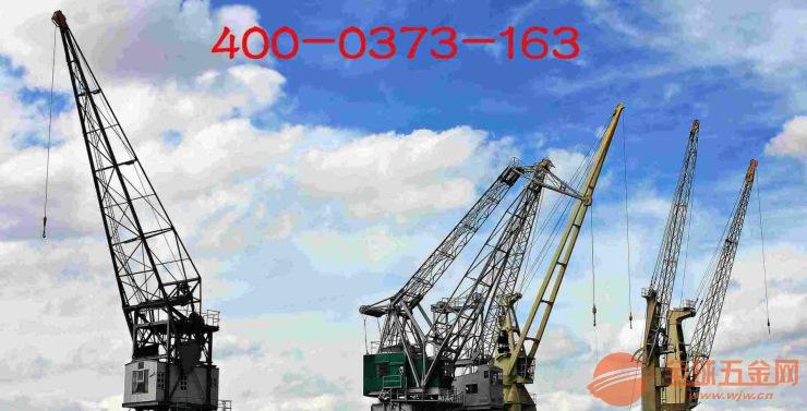 山东德州起重机行车电葫芦设备配件悬挂起重机的价格