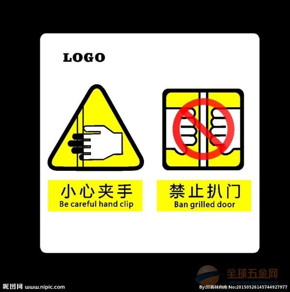 锁具及安防 安全标识 交通标志牌 >矿山安全标牌 更多 标牌  【标牌】