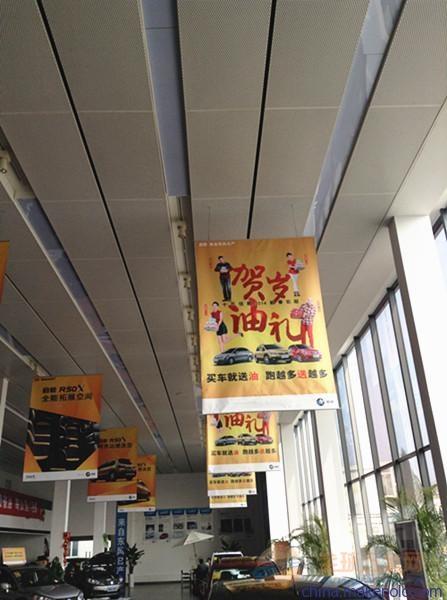 启辰4S店微孔镀锌钢板天花
