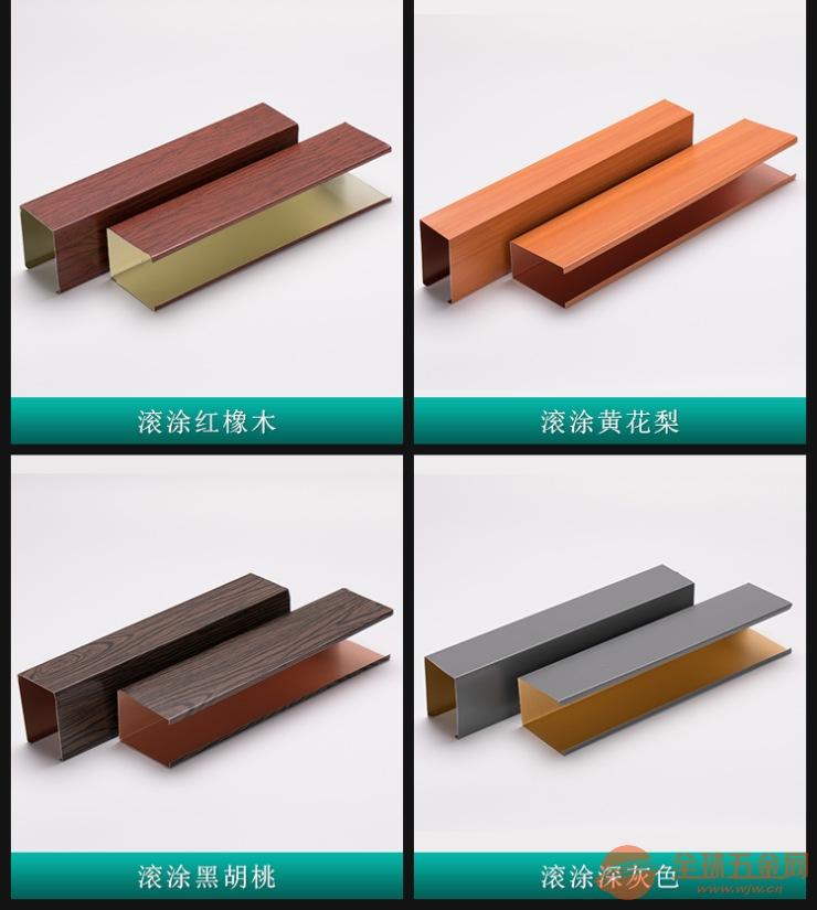 金属装饰面板