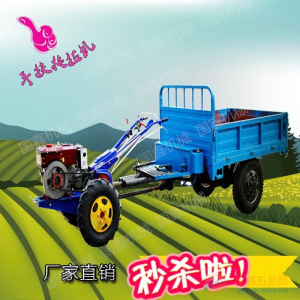农业旋耕机 热销手扶拖拉机价格