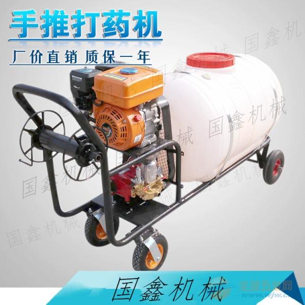 果树打药机新型柴油多功能自走式喷雾器