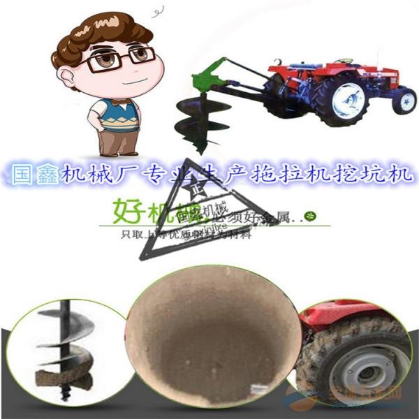 低价销售三脚架挖坑机 电线杆挖坑机