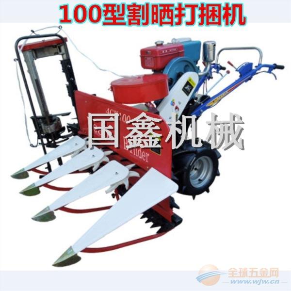 油菜牧草收割机 侯马 药材专用收割机