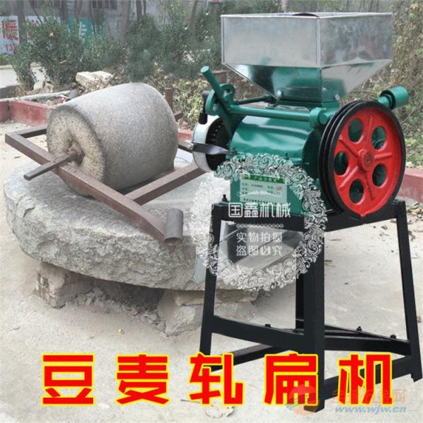 青河县玉米高粱破碎机 五谷杂粮挤扁机生产厂家