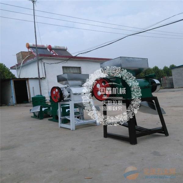福海县对辊式粮食高粱压片机商用小型挤扁机
