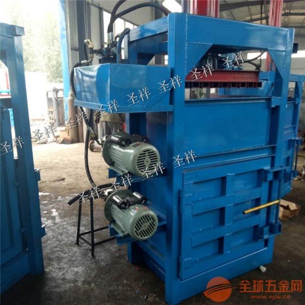 小型立式液压打包机 高效棉纱棉布打包机 废旧金属液压打包机