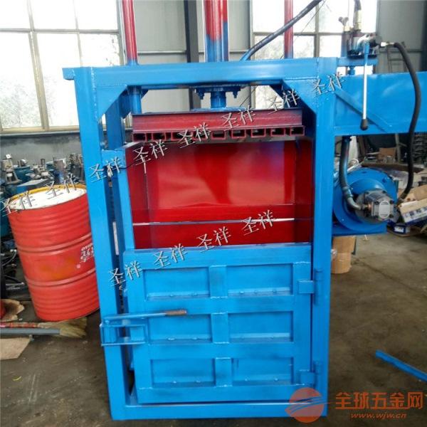 液压纸箱打包机 立式液压打包机 棉花秸秆打包机