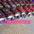 10马力手扶拖拉机 芮城县 小型犁地机