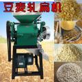 小麦・高粱・玉米多功能炸扁机