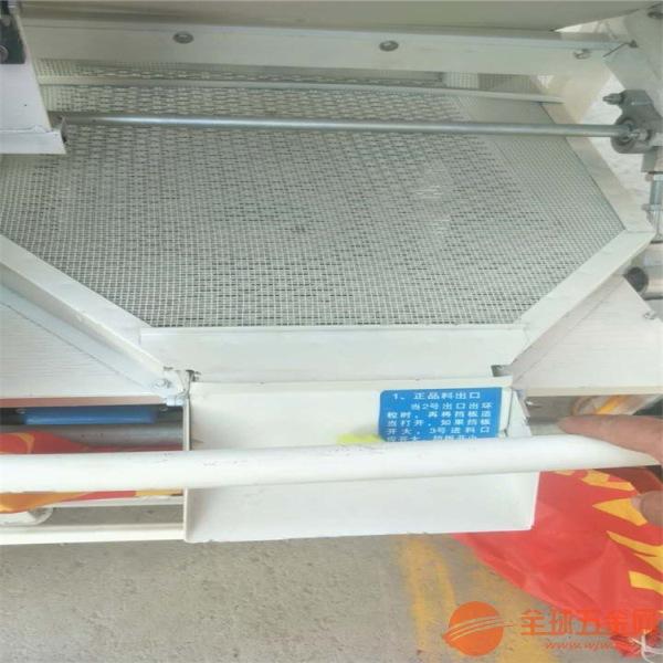 占地小移动方便除尘除质效率佳能耗低种子精选机