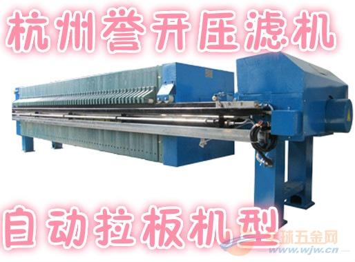 污水处理压滤机型号