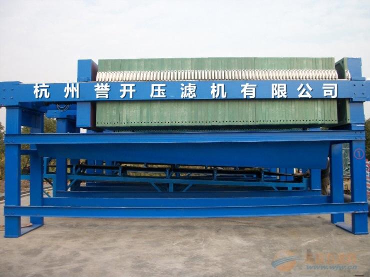 杭州誉开污水处理压滤机