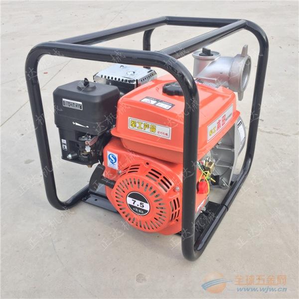 消防水泵 使用寿命长抽水泵 防汛抢险汽油机水泵
