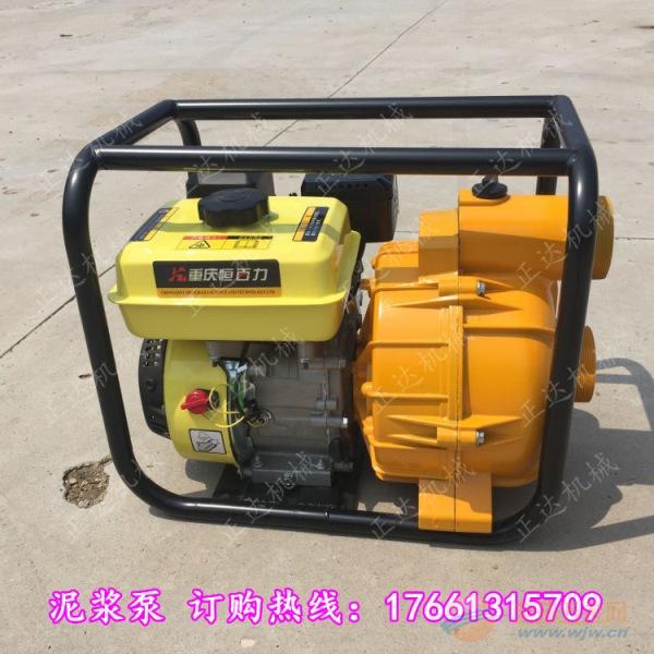 潜江灌溉泵质量不错